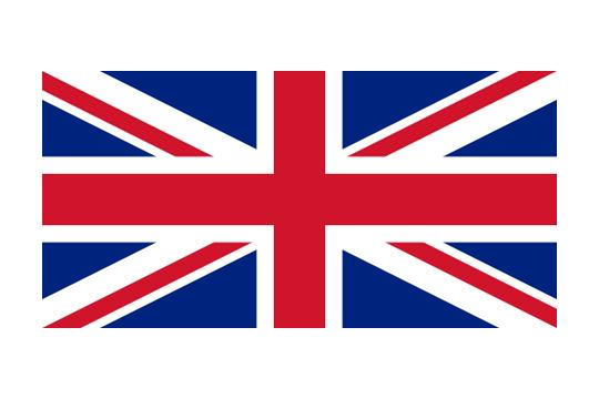 British Ammo
